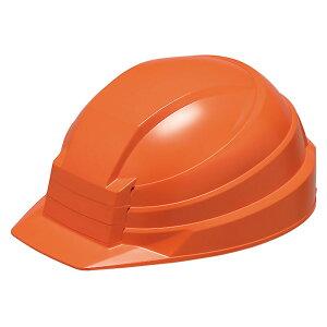 DICプラスチック株式会社 折りたたみ式 防災ヘルメット IZANO オレンジ 8363