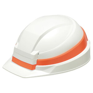 DICプラスチック株式会社 折りたたみ式 防災ヘルメット IZANO ホワイト/オレンジライン 8366