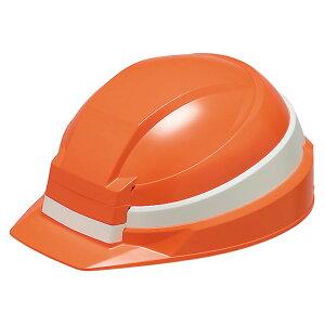 DICプラスチック株式会社 折りたたみ式 防災ヘルメット IZANO オレンジ/ホワイトライン 8367