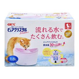 ジェックス(GEX) ピュアクリスタル ブルーム 1.8L 猫用 1.8L