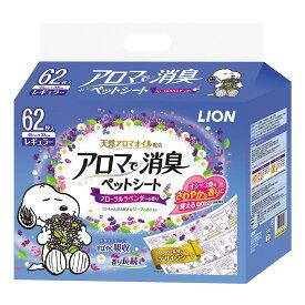 ライオン商事(LION) アロマで消臭ペットシート 62枚入 レギュラー