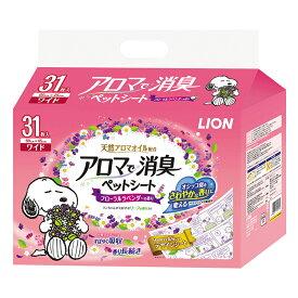 ライオン商事(LION) アロマで消臭ペットシート 31枚入 ワイド
