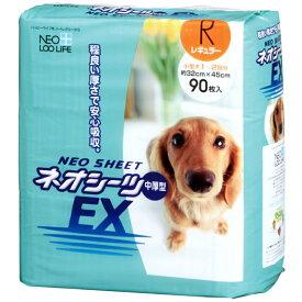 コーチョー(KOCHO) ネオシーツEX 90枚入 レギュラー