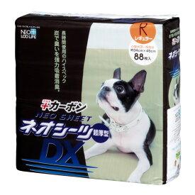 コーチョー(KOCHO) ネオシーツ+カーボンDX 88枚入 レギュラー
