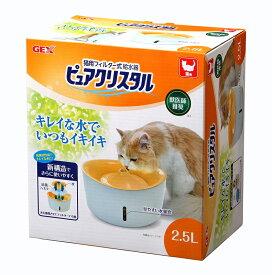 ジェックス(GEX) ピュアクリスタル 2.5L 猫用・複数飼育用 2.5L