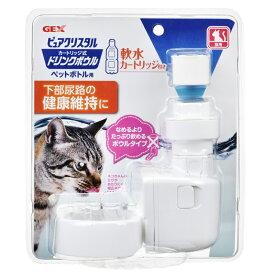ジェックス(GEX) ピュアクリスタル ドリンクボウル 猫用 約60ml