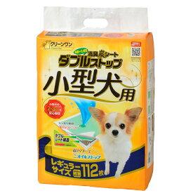 シーズイシハラ クリーンワン 消臭炭シート ダブルストップ 小型犬用 112枚 レギュラー