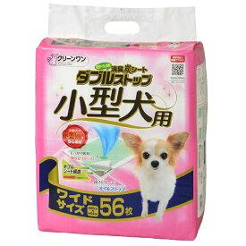 シーズイシハラ クリーンワン 消臭炭シート ダブルストップ 小型犬用 56枚 ワイド