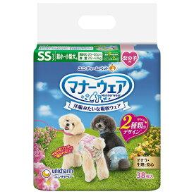 ユニチャーム マナーウェア 女の子用 超小〜小型犬用 ピンクリボン・青リボン 38枚 SS