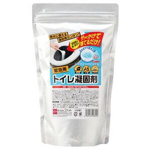 コジット(COGIT) 緊急用トイレ凝固剤500g(50回分) 500g