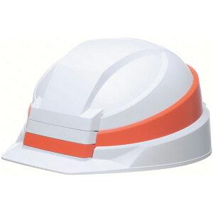 DICプラスチック株式会社 折りたたみヘルメット IZANO2 ホワイト×オレンジライン 8594