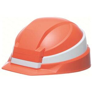DICプラスチック株式会社 折りたたみヘルメット IZANO2 オレンジ×ホワイトライン 8595