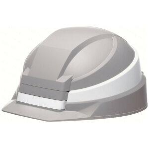 DICプラスチック株式会社 折りたたみヘルメット IZANO2 グレー×ホワイトライン 8599