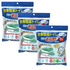ケンユー ミニマルちゃん(3回分セット)×3個セット ブルー 3MN-60