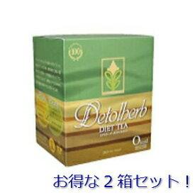 デトラーブ ダイエットティー 30包入 2箱セット 送料無料 | デトラーブティー