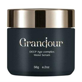 グランジュール 〜 DEEP Age complex Moist Serum 〜 56g オールインワン クリーム 高級クリーム 美肌 美白 エイジング ケア 送料無料