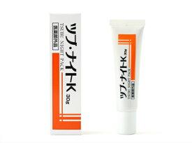 薬用ツブ・ナイトK 30g (角質粒ケアクリーム) 医薬部外品 シェモア