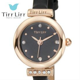 公式ライセンス 正規品 TirrLirr TIRRLIRR ティルリル 腕時計 ジュエリー ウォッチ レディース ブランド 革ベルト 人気 プレゼント twc-001BK