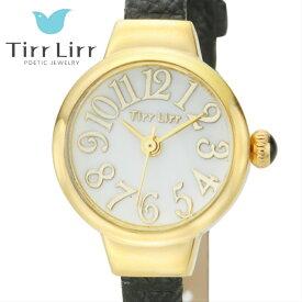 公式ライセンス 正規品 TirrLirr TIRRLIRR ティルリル 腕時計 ジュエリー ウォッチ レディース ブランド 革ベルト 人気 プレゼント twc-002BK