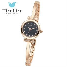 公式ライセンス 正規品 TirrLirr TIRRLIRR ティルリル 腕時計 ジュエリー ウォッチ レディース ブランド 人気 プレゼント twc-101PG