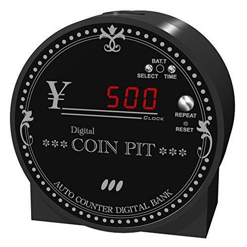 L.E.D デジタルコインピット ブラック 貯金箱 バンク 時計機能付き 500円玉 100円玉 カッコいい オシャレ 送料無料