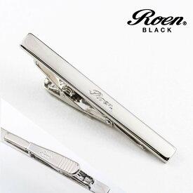 Roen Black ロエン アクセサリー メンズ タイピン タイバー ネクタイ スーツ シルバー ギフト プレゼント 就職祝い ROT-001
