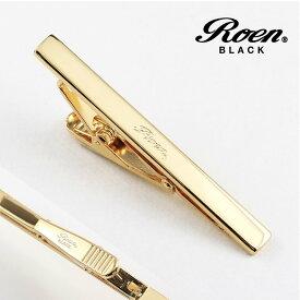 Roen Black ロエン アクセサリー メンズ タイピン タイバー ネクタイ スーツ ゴールド ギフト プレゼント 就職祝い ROT-002