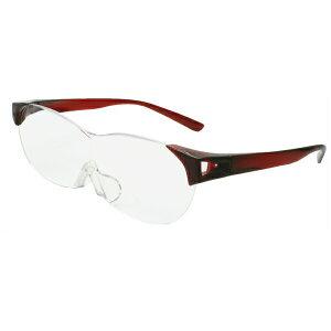 ルーペ メガネ 眼鏡 メガネタイプ 眼鏡型 拡大鏡 見やすい ノーマル 読書 新聞 パソコン 趣味 ワインカラー 女性用 おすすめ 人気 プレゼント se-002単品