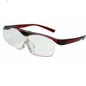 ルーペ メガネ 眼鏡 メガネタイプ 眼鏡型 拡大鏡 跳ね上げ 見やすい 読書 新聞 パソコン 趣味 ワインカラー 男女兼用 おすすめ 人気 プレゼント se-102単品