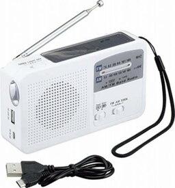 6WAY マルチレスキューラジオ SV-5745 防災 災害 地震 ラジオ 送料無料