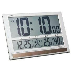 大きく 見やすい 電波時計 タイムゲート ランデックス ホワイト ワイド 大きい 置時計 掛け時計 置き掛け兼用 目覚まし時計 LANDEX YW9088WH 送料無料