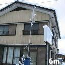 多機能 雪降ろし & 雪庇落とし & 凍雪除去用ヘラセット6M 日本製 角度調節付 雪おろし 雪下ろし 雪落とし 雪かき 道…