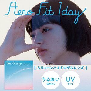 【送料無料】【YM】エアロフィットワンデー2箱セット