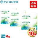 【送料無料】ネオサイト14 UV 6箱セット 1箱6枚入り(Neo Sight14 UV / 2週間使い捨てタイプ / コンタクトレンズ / アイレ)