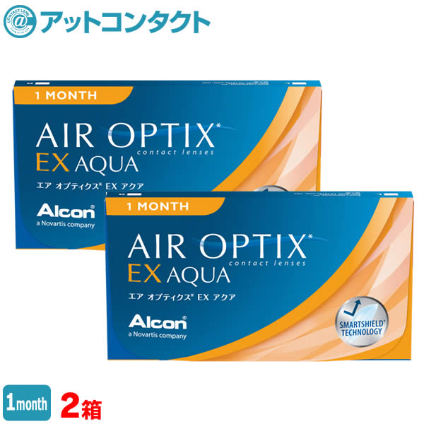 エアオプティクスEXアクア(O2オプティクス)2箱(1箱3枚入り) 使い捨てコンタクトレンズ 1ヶ月交換終日装用タイプ(アルコン / チバビジョン / O2オプティクス / o2 optix)