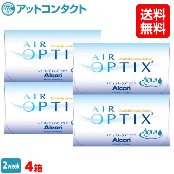 【送料無料】エアオプティクスアクア 4箱セット/両眼6ヶ月分 2週間使い捨てコンタクトレンズ(エアオプティクス / アルコン / チバビジョン)