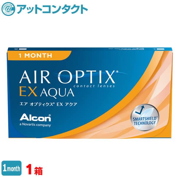 エアオプティクスEXアクア(O2オプティクス) 1箱(1箱3枚入り) 使い捨てコンタクトレンズ 1ヶ月交換終日装用タイプ(アルコン / チバビジョン / O2オプティクス / o2 optix)