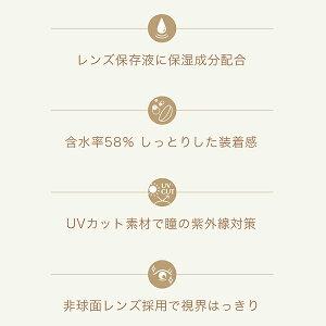 【送料無料】クレオワンデーUVリング2箱(1箱30枚入り/ワンデー/UV/度あり/度なし/1日使い捨て/カラーコンタクト/両眼1ヶ月分)