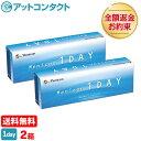 【送料無料】メニコンワンデー 2箱セット (メニコン1DAY / メニコン ワンデー / Menicon 1day / 1日使い捨てコンタク…
