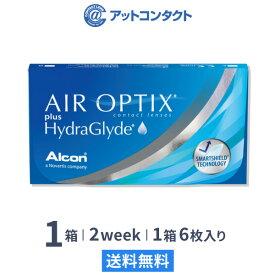 【送料無料】【YM】エアオプティクス プラス ハイドラグライド 1箱 2週間タイプ(片眼3ヶ月分 / アルコン / 2week / AIR OPTIX plus HydraGlyde)