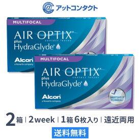 【送料無料】エアオプティクス プラス ハイドラグライド マルチフォーカル 2箱セット 2週間タイプ(遠近両用 / アルコン / チバビジョン / 2week / AIR OPTIX plus HydraGlyde Multifocal)