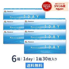 【送料無料】メニコンワンデー 1日使い捨て 30枚入 6箱セット