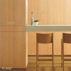 REATEC リアテック 木目 日本の木 サンゲツ 粘着シート 冷蔵庫や家電を簡単リメイク!化粧シート 10cm単位 カットしてお届け リメイクシート 日本の木目 集めました