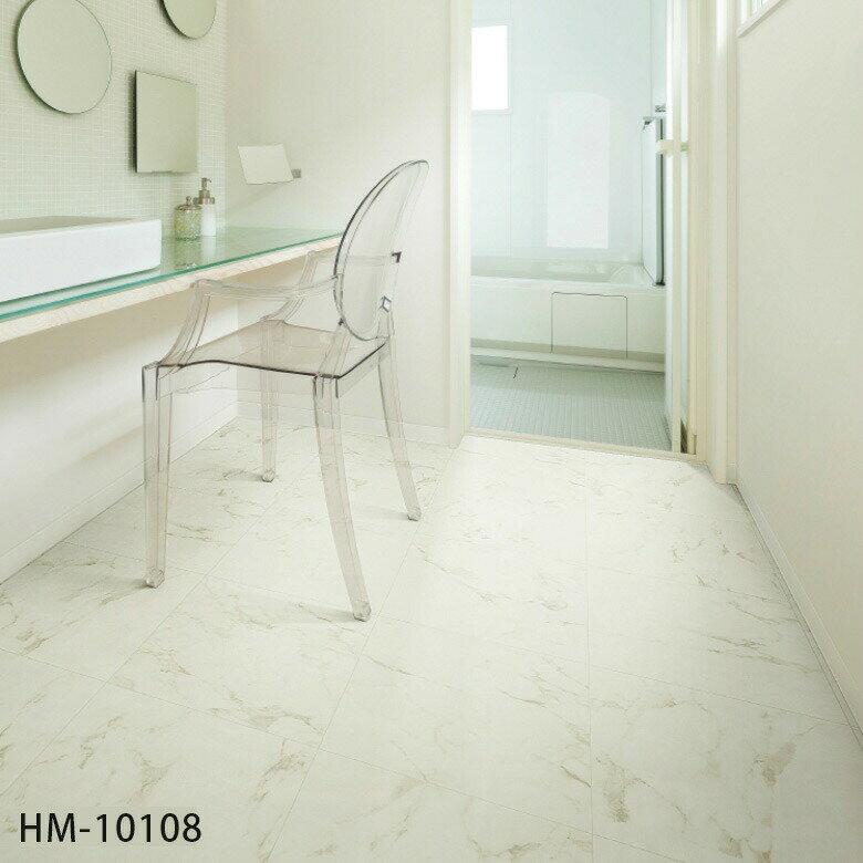 クッションフロア 白 海外風 ストーン マーブル サンゲツ HM-4093 洗面やトイレ、玄関にもおすすめです!空間がおしゃれで広く見える効果あり!【1】m単位で切り売りします