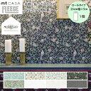 ウィリアムモリスの柄 カモ井 マスキングテープ mt CASA FLEECE フリース 住宅 壁 家具 ロールタイプ 23cm×5m 貼って…