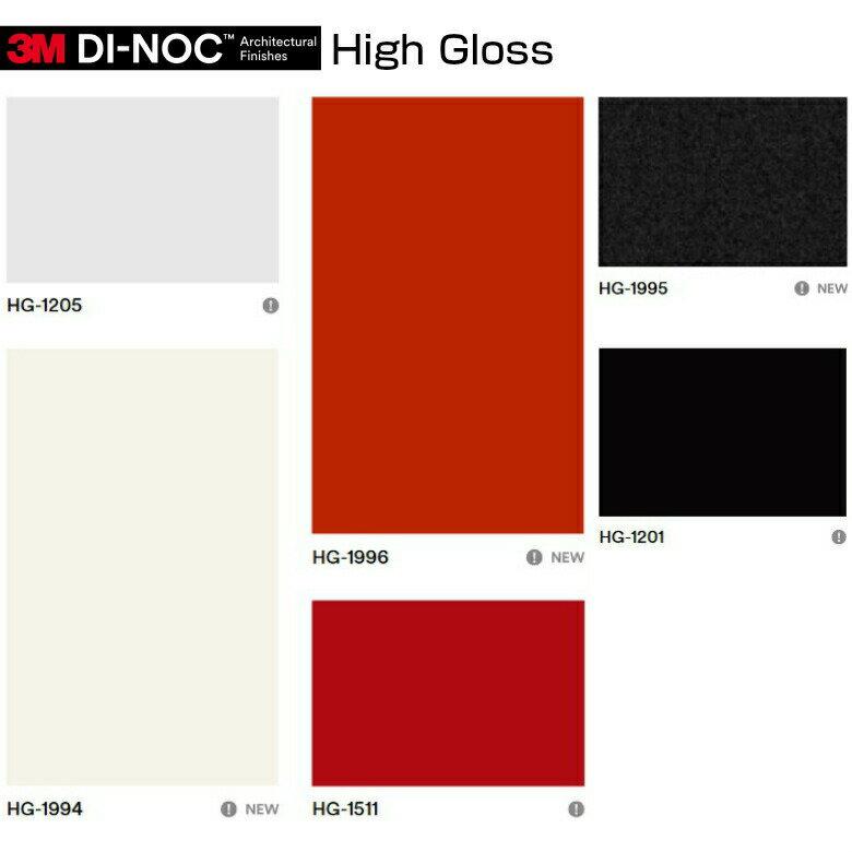 リメイクシート ホワイト ブラック レッド ハイグロス 6品番 DINOC ダイノック 3M 粘着シート 水廻りや家具を簡単リメイク!化粧シート 1m以上10cm単位 カットしてお届け ツヤあり 単色