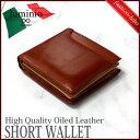 【訳あり】luminio メンズ ルミニーオ 二つ折り財布 オイルドレザー lufc1007s-orange あす楽対応 20140206-1【RCP】…