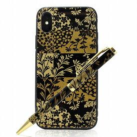 iphone x xs ケース iPhone ケース アイフォンケース ボールペン ギフトセット 美濃和紙 日本製 月光 ゴールド ブラック スマホケース luminio ルミニーオ tmtmp-1605gobk 2019 秋冬 新作