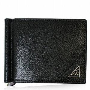 プラダ PRADA 財布 マネークリップ カードケース メンズ アウトレット ブランド 2mn077 2020 春夏 新作