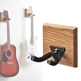 ギターハンガー 取付簡単 ギター掛けフック AYS31G 石膏ボード壁専用 壁掛け用 ディスプレイ用